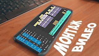 Топ 3 программы для монтажа на телефон! Топ 3 монтажные программы на телефоне!
