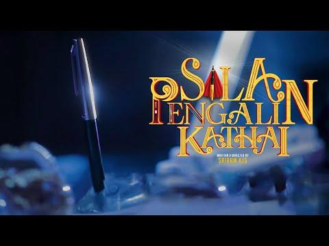 Sila PENgalin Kadhai - Tamil Shortfilm | Sriram KJS