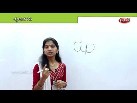 Learn Alphabets in Kannada | How to Write Alphabets-01 | Preschool Learning videos | kids learning
