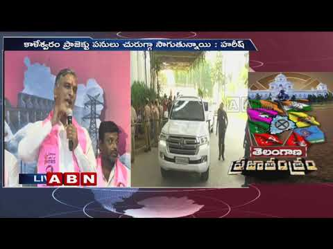 Andole leaders join TRS in the presence of Minister Harish Rao | ABN Telugu