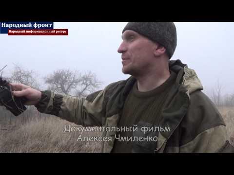 Алексей Чмиленко. Док.фильм
