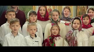 Коляда 2020 смт. Буштино. Петро   Павлівського храму
