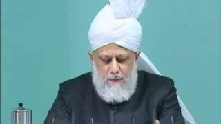 Eid Sermon : 17th November 2010 - Part 1 (Urdu)