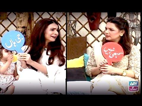 """Sana Faysal, Dua Malik, Sohail Haider & Faysal Qureshi playing """"Kabhi Aisa Hoa Hay"""""""