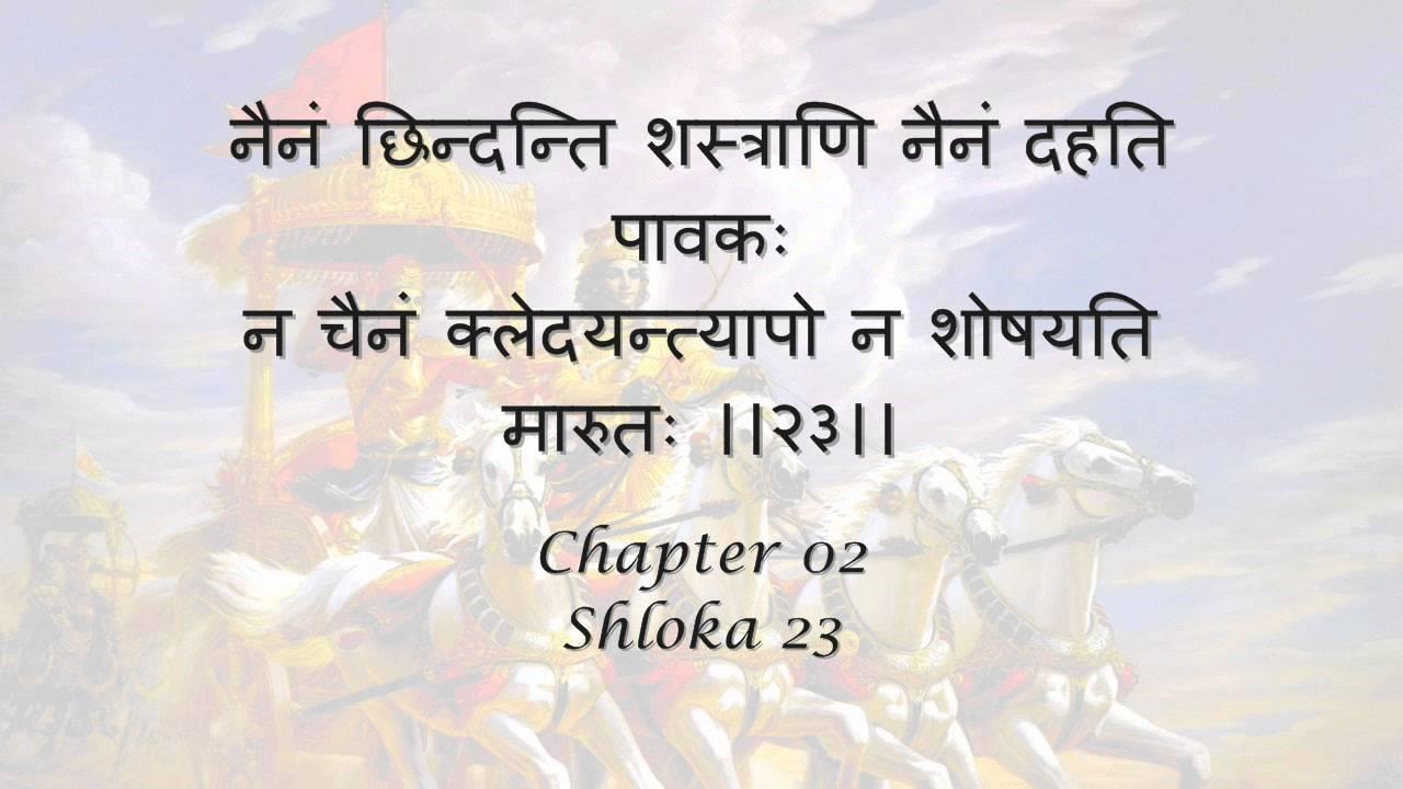 Bhagavad Gita - Divine Life Society