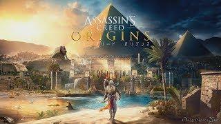 日本語吹替版のアサシン クリード オリジンズ(Assassin's Creed Origin...
