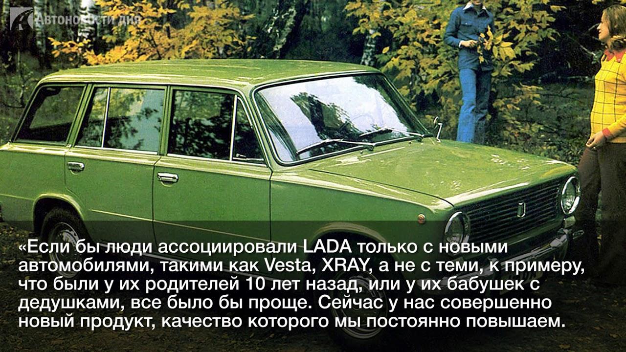 Представитель АвтоВАЗа рассказал, когда автомобили LADA станут лучше