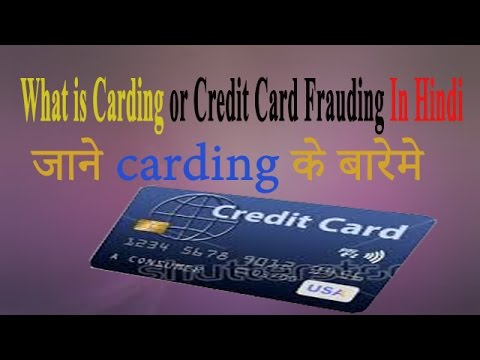 How To Hack Credit Card Using Havij latest 2018