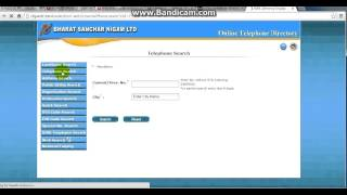 HOW TO FIND BSNL LAND LINE PHONE NUMBER OWNER NAME AND ADDRESS IN
