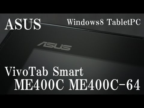 Windows 8 タブレットPC ASUS VivoTab Smart ME400C ME400C-64 動画レビュー