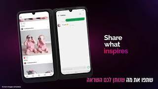 כתוביות אנגלית-עברית ל-LG G8X