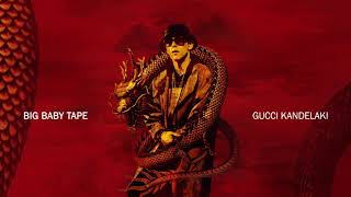 Big Baby Tape - Gucci Kandelaki 2016 | Official Audio