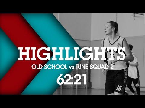 Хайлайты ЛЮБО 3 тур Oldschool —TuneSquad 2