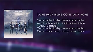 2NE1 - Come Back Home UNPLUGGED ( KARAOKE LYRICS )