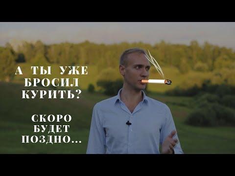 5 причин бросить курить! Как бросить курить? Курение убивает? Вред курения.