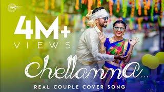 CHELLAMMA SONG   POST WEDDING   REAL LIFE COUPLE   SHALINI & PRABHU   KNOT PHOTOGRAPHY   4K
