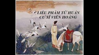 CƯ SĨ VIÊN HOÀNG - LIỄU PHÀM TỨ HUẤN (CẢI TẠO VẬN MỆNH) PHẦN 3/4 (TẬP 13 - 18)