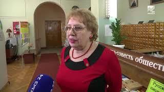 Писатели и их поклонники встретились в Черкесске на открытии недели русской литературы
