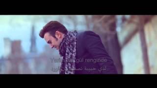 مصطفى جيجلي - لون الورد - اغنيه تركيه مترجمه -