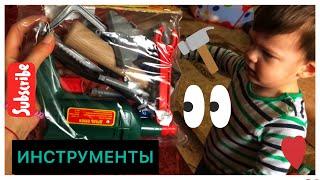 VLOG: Маленький строитель Dami и Игры с Игрушками для мальчиков - Детские инструменты For KIDS
