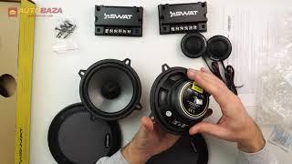 Компонентная акустическая система Swat SP B5.2