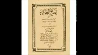 Kajian Kitab Nashoihul 39 Ibad K H Mudzakir Ma 39 ruf 02