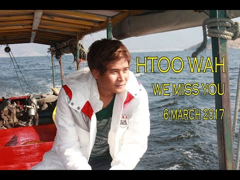 HTOO WAH : WE MISS YOU