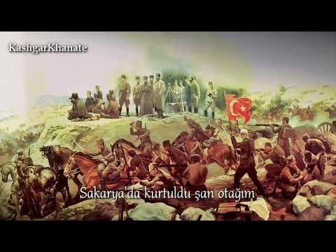 """TSK Armoni Mızıkası : """"Sakarya Marşı"""""""