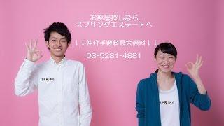 大塚ビル 1LDK 東京 賃貸 目黒区 大塚びる 検索動画 23