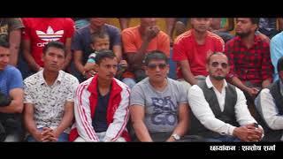 अर्घाखाँचीको सन्धिखर्कमा भएको भलिबल प्रतियोगिता volleyball competition Arghakhanchi