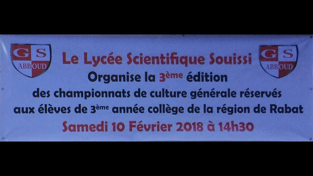 Culture générale scientifique