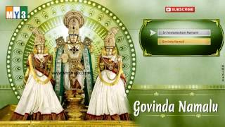Lord Venkateswara Telugu Songs - Govinda Namalu - Jukebox
