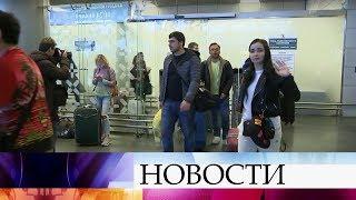 В аэропорту Внуково приземлился самолет с российскими туристами из Канкуна.