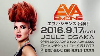 Club JOULE イベント一覧 http://eventsearch.jp/facility/joule-osaka ...