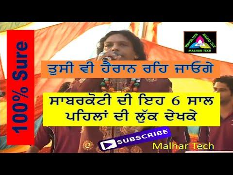 Sabar Koti Live 2010 at Mela Dhan Dhan Mast Mangal Shah Ji  Vill -  Laskihan