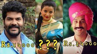 मराठी कलाकारांची कमाई बघून धक्का बसेल I Per Episode charges of Marathi Celebrity