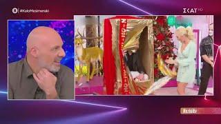 Χρυσή Τηλεόραση   Καλό Μεσημεράκι   25/11/2020