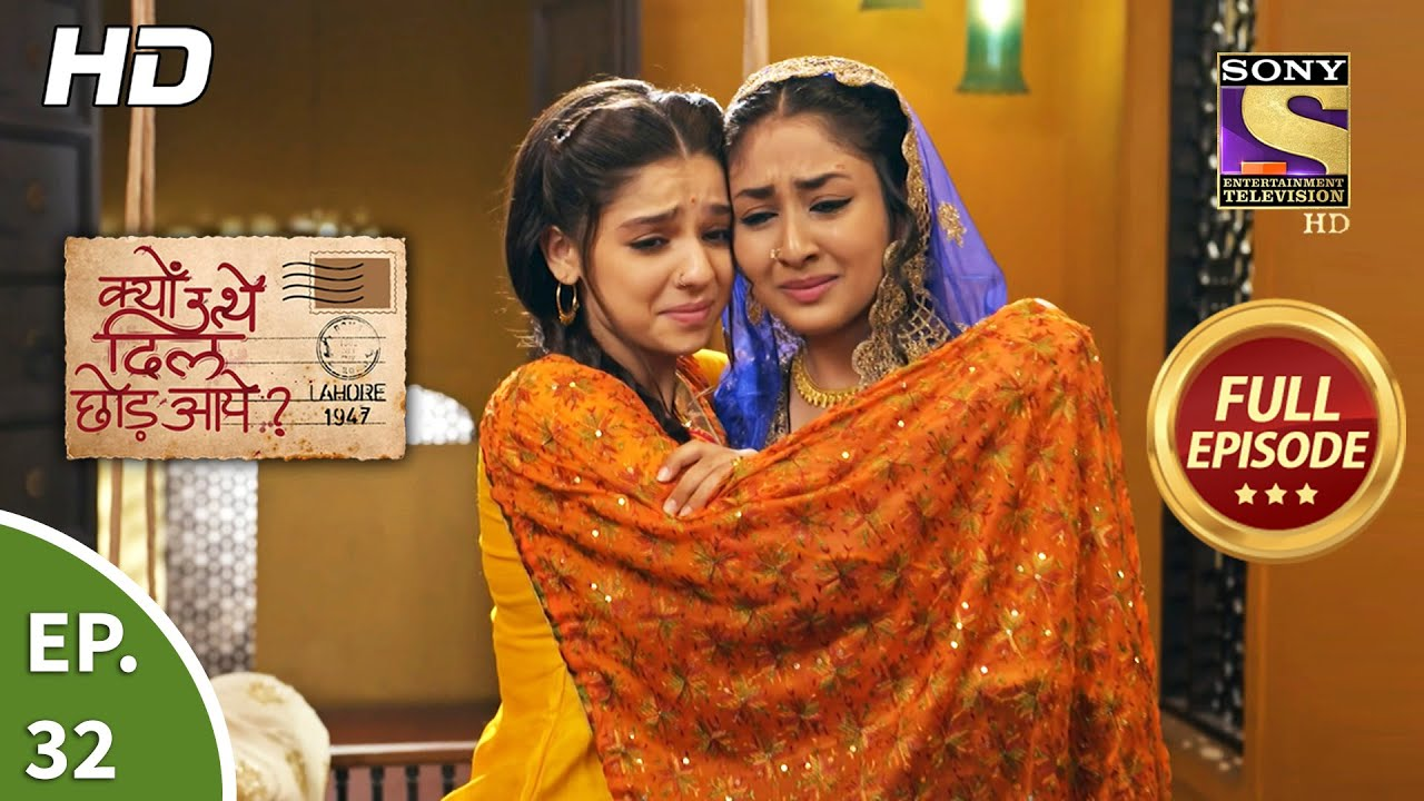 Download Kyun Utthe Dil Chhod Aaye? - Ep 32 - Full Episode - 9th March, 2021