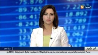 مثير جدا: مشاركة الجزائر في اللقاء الاقتصادي فرنسا - شمال افريقيا