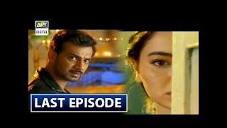Visaal Last Episode ( Promo ) - ARY Digital Drama