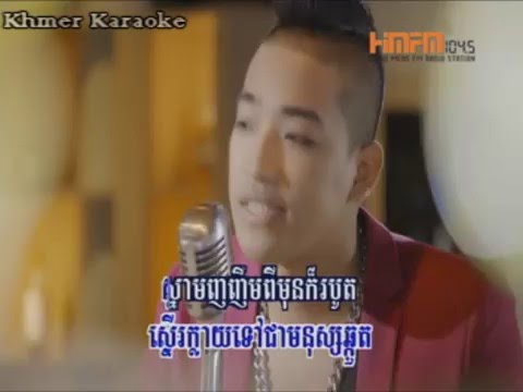 Yub Nis Phek Oy Slab - Phally Karaoke