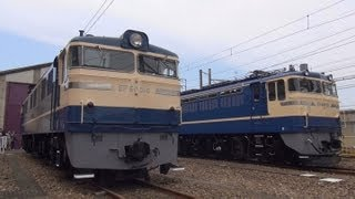 JRおおみや鉄道ふれあいフェア2012 @大宮総合車両センター