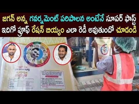 YSRCP Government Schemes Implementations | YSRCP | YS Jagan | Latest Updates