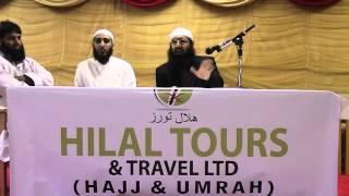 Hilal Tours - Hajj Seminar Part 1 2017 Video
