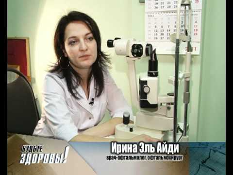 Препараты для глаз для улучшения зрения список