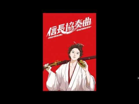Nobunaga Concerto Ending Full - My First Story - Fugakyaku Replace
