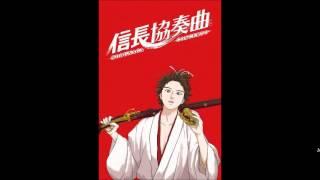 Nobunaga Concerto Ending Full - My First Story - Fugakyaku Rep…