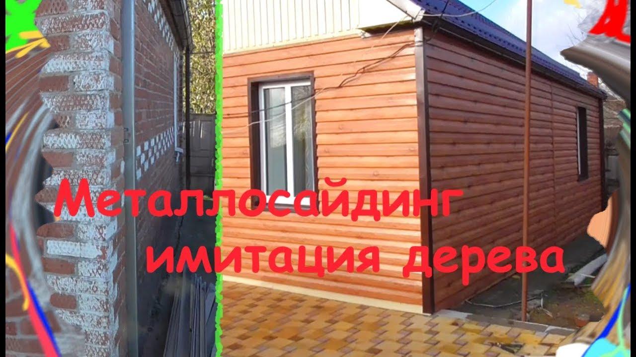 Купить фасадные панели для наружной отделки дома в москве. Низкие цены. Стоимости;; фасадные панели обходятся в несколько раз дешевле, чем.