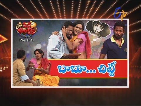 Extra Jabardasth 4th September 2015 ఎక్స్ ట్రా జబర్దస్త్ – Full Episode