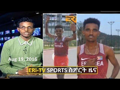 Eritrea ERi-TV Sports News (August 19, 2016)